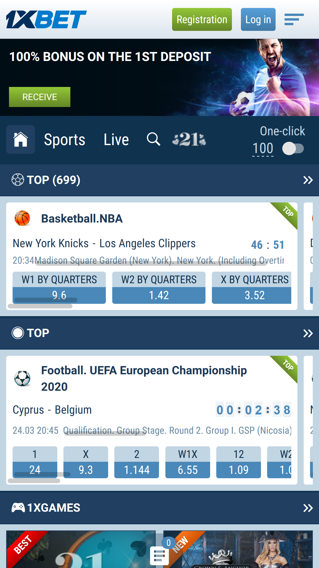 1xbet_mobile